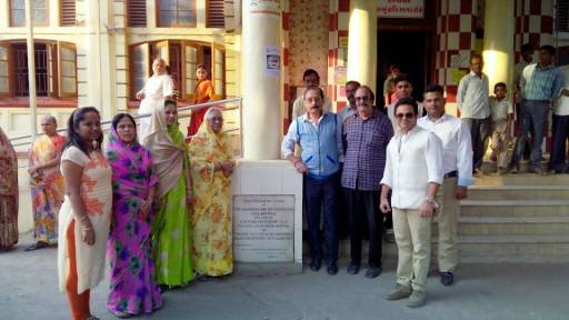 Rajpipla Civil Hospital