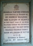 Rajpipla Club plaque